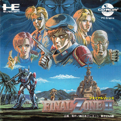 Best pc engine cd games